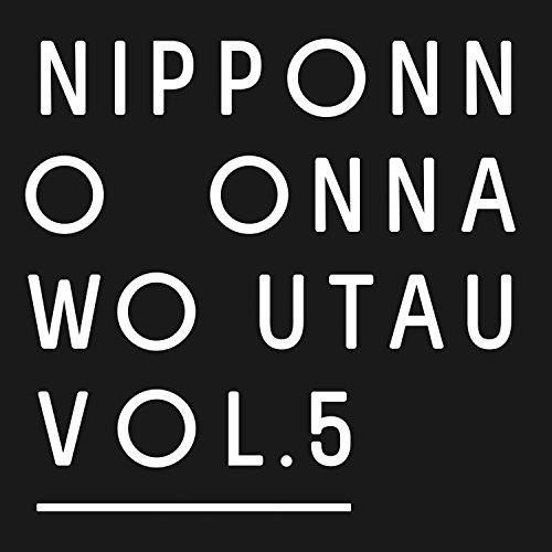 NIPPONNO ONNAWO UTAU Vol. 5 NakamuraEmi