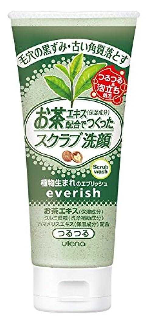 フィードバック肉腫追加everish(エブリッシュ) お茶スクラブ洗顔 130g