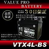 VTX4L-BS 充電済みMFバッテリー YT4L-BS YTX4L-BS互換 トゥディ DIO JOG等