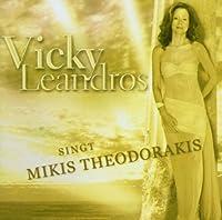 Singt Mikis Theodorakis