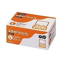 生活日用品 文具・オフィス用品 (まとめ買い) スライドクリップ L シルバー 1箱(20個) 【×5セット】