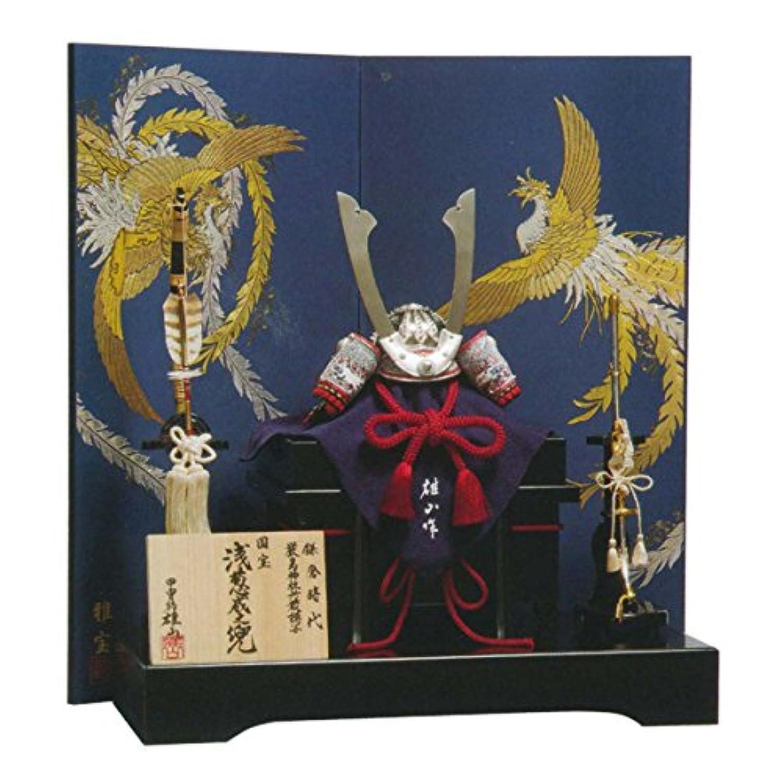 五月人形 兜飾り 雄山作 浅葱兜 GOH-502161 平安豊久 GC-035