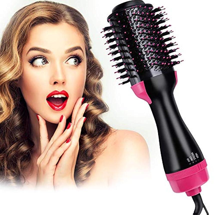嫌がらせ晴れ化粧ワンステップヘアドライヤー電熱ブラシヘアドライヤー ブラシ 多機能 プロのサロンスタイ ヘアスタイラーツール マイナスイオン 360° 自動回転 静電防止 毛髪防止 機能