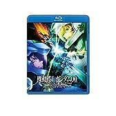 機動戦士ガンダム00 スペシャルエディション III リターン・ザ・ワールド [Blu-ray]