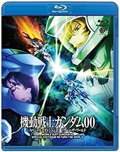 機動戦士ガンダム00 スペシャルエディションIII リターン・ザ・ワールド(Blu-ray Disc)