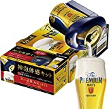 The Premium Molt's 啤酒泡沫生成器