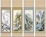 掛け軸-四季彩遷[四幅組]/小林秀峰(尺五・桐箱・風鎮付き・緞子)山水画掛軸