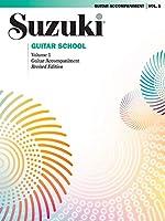 Suzuki Guitar School: Guitar Accompaniment