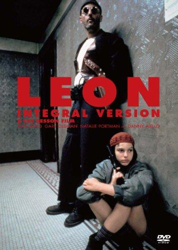 レオン 完全版 [DVD]の詳細を見る