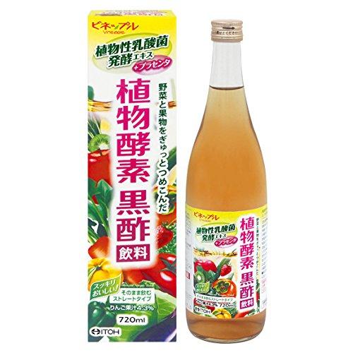 井藤漢方製薬 ビネップル 植物酵素黒酢飲料 720mL...