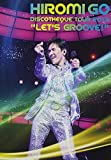 "HIROMI GO DISCOTHEQUE TOUR 2013 ""LET'S GROOVE"