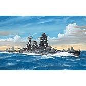 青島文化教材社 1/700 ウォーターラインシリーズ 戦艦 陸奥