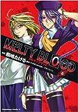 MELTY BLOOD (6) (角川コミックス・エース 155-6)