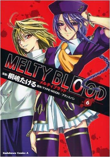 MELTY BLOOD (6) (角川コミックス・エース 155-6)の詳細を見る