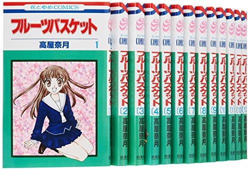 フルーツバスケット 全23巻 完結セット(花とゆめコミックス)
