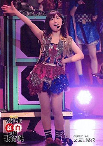 【大島涼花】 公式生写真 第6回 AKB48紅白対抗歌合戦 DVD封入