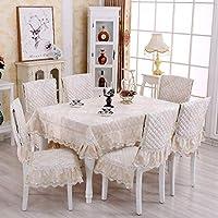 テーブルクロスコットンとリネンのレストランテーブルクロスチェアカバークッションセット屋内ダイニングテーブルとチェアカバーカバー家庭用長方形 (色 : ベージュ, サイズ さいず : 150*200cm-4 seat cover)