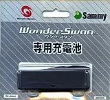 ワンダースワン専用充電池 WS