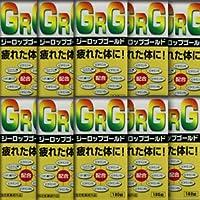【10個】 ジーロップゴールド180錠x10個 (指定医薬部外品) 4987469164015