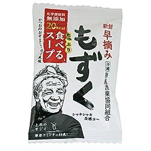 新鮮早摘みもずく たっぷり食べるスープ 8.8g×10袋