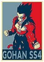 ポスタードラゴンボール「Propaganda」gohan ss4–formato a3( 42x 30cm )