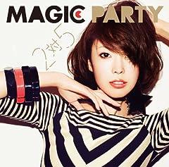 MAGIC PARTY「ブラックアウト」のジャケット画像