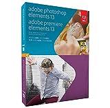 Adobe Photoshop Elements 13 & Premiere Elements 13 Windows/Macintosh版(Elements 14への無償アップグレード対象商品 2015/12/24まで)