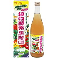井藤漢方製薬 ビネップル 植物酵素黒酢飲料 720mL