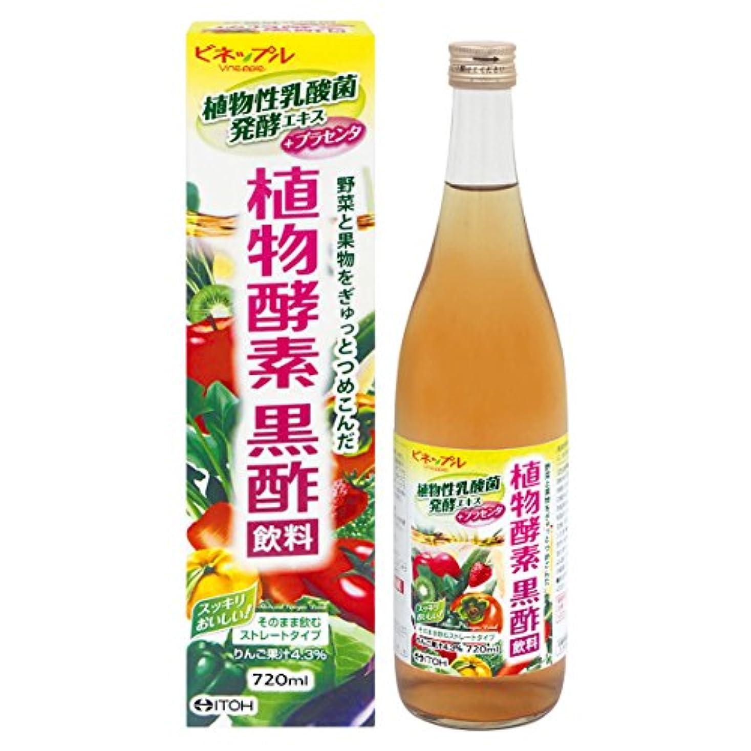 いわゆるで奨学金井藤漢方製薬 ビネップル 植物酵素黒酢飲料 720mL