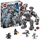 レゴ(LEGO) スーパー・ヒーローズ ウォーマシン・バスター 76124 ブロック おもちゃ 男の子