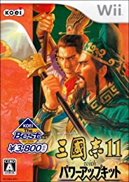KOEI The Best 三國志11 with パワーアップキット - Wii