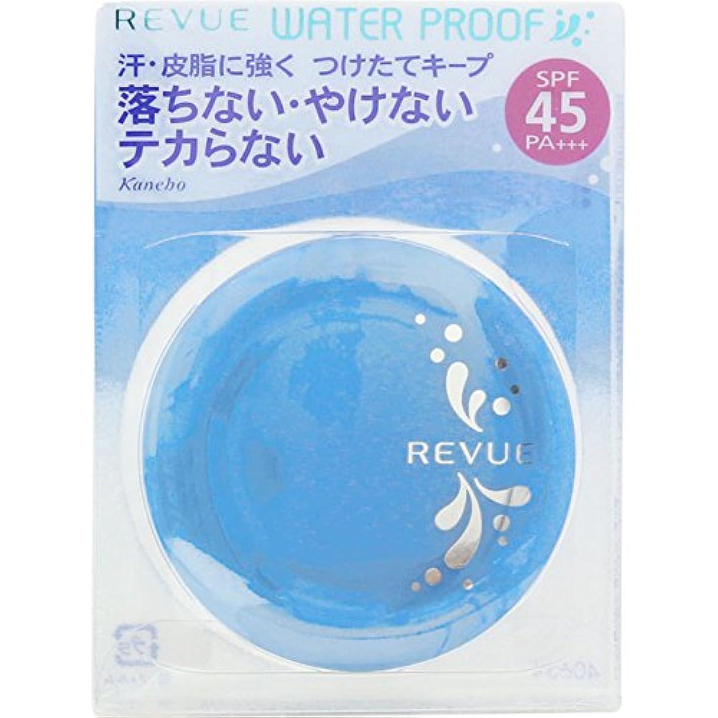 精度廃棄する換気するカネボウ REVUE レヴューウォータープルーフ パクトUV【オークルD】 (SPF45?PA+++)