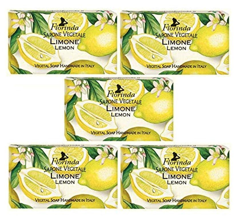蒸留生産的ビスケットフロリンダ フレグランスソープ 固形石けん フルーツの香り レモン 95g×5個セット