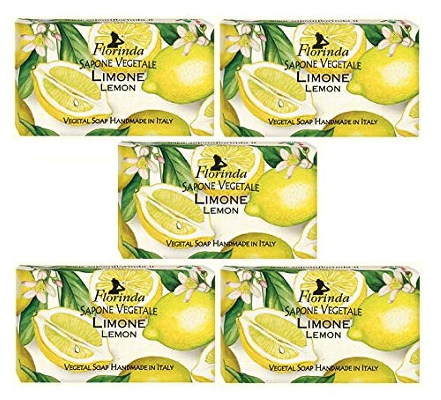 巨大なつまずく怒るフロリンダ フレグランスソープ 固形石けん フルーツの香り レモン 95g×5個セット