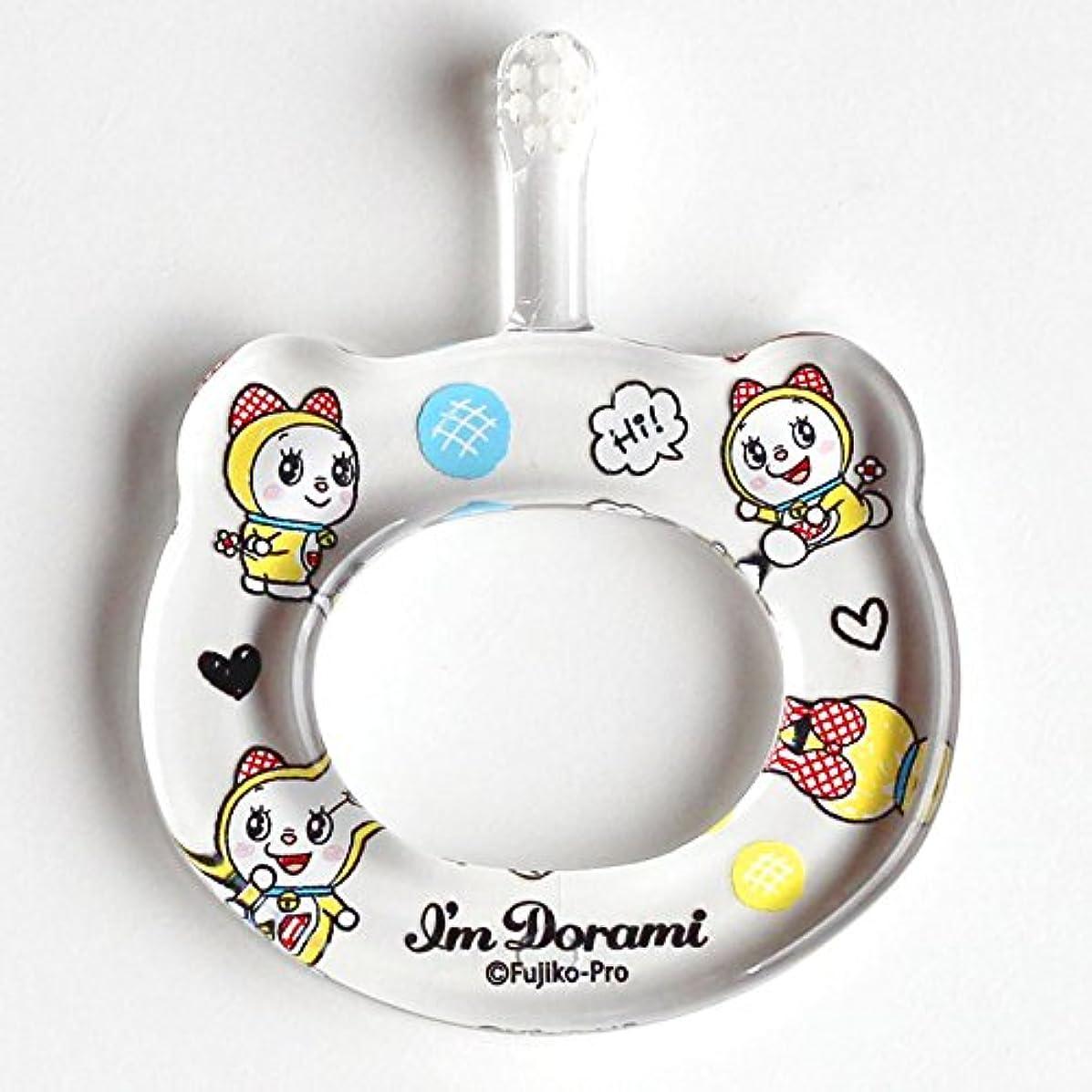 激しいシャッターそれにもかかわらずHAMICO ベビー歯ブラシ(キャラクター限定商品) ワンサイズ ドラミ