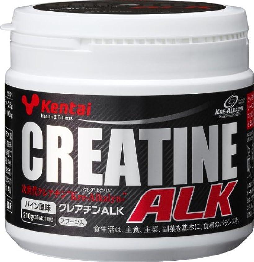 不健康辛い取るに足らないKentai クレアチンALK パイン 210g