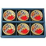 マルヤ水産 紅ずわいがに ほぐし身 缶詰 (50g) (6缶ギフト箱入)