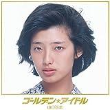 ゴールデン☆アイドル 山口百恵(完全生産限定盤)