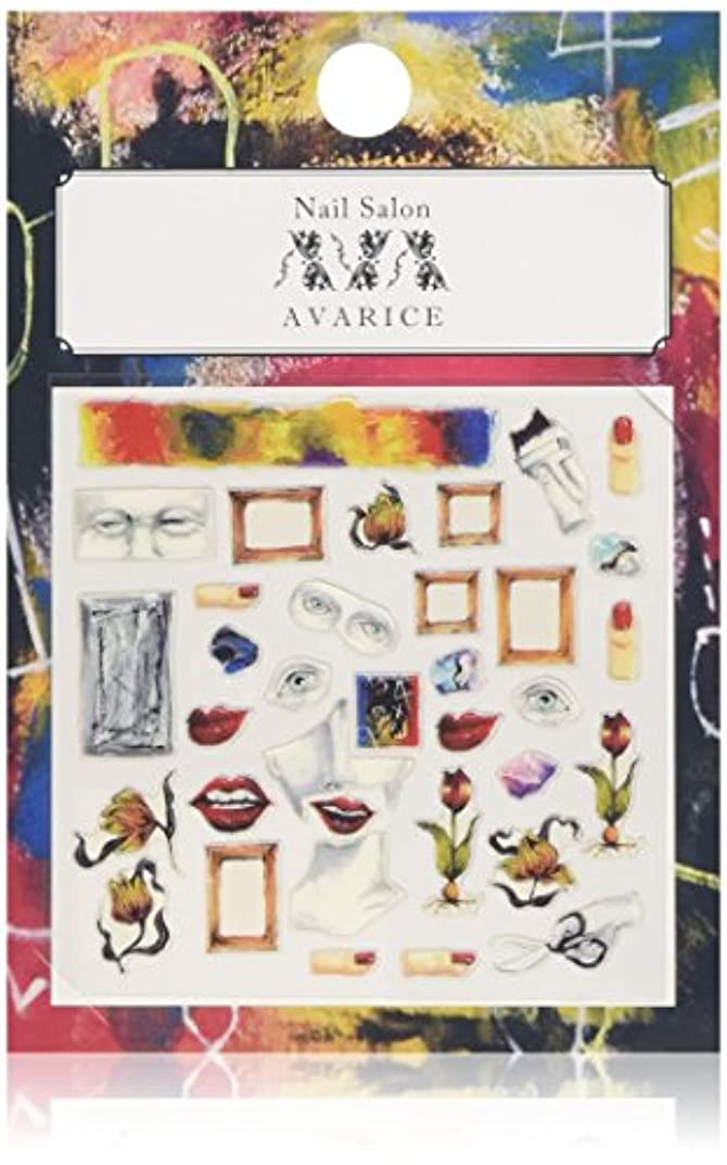 称賛ブルベギンAVA Nai Sticker