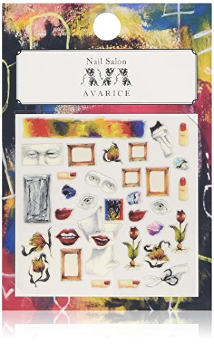 受け入れる箱充実AVA Nai Sticker