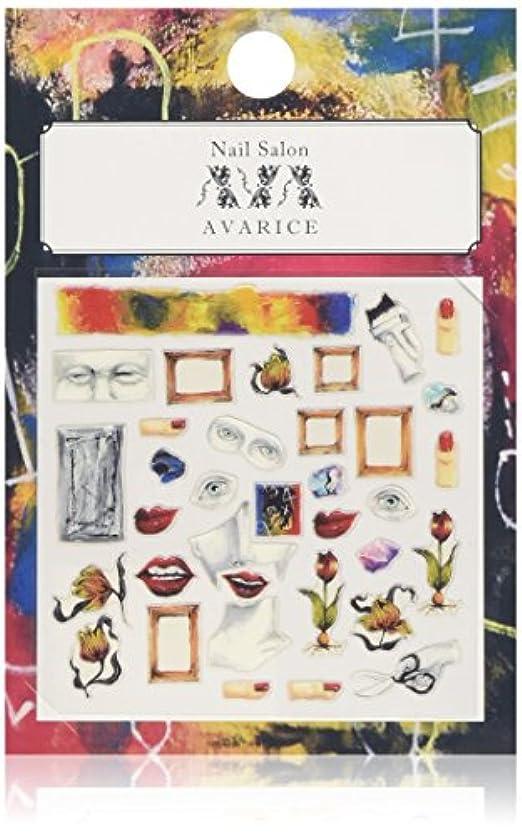 記念碑的な処方するスペシャリストAVA Nai Sticker