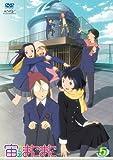 宙のまにまに Vol.5(初回限定版) [DVD]
