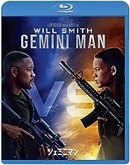 ジェミニマン [AmazonDVDコレクション] [Blu-ray]