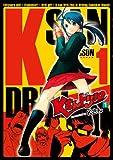 Kさんドリル / Kさん のシリーズ情報を見る