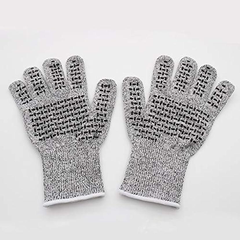 幾分未亡人ニッケルCONTDY 滑り止め保護手袋、抗切断肥厚手袋、商品の移動に適し、修理および耐久性 - 手袋