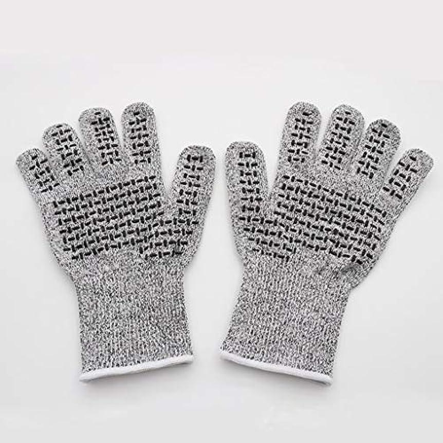 断言するタップ暗記するCONTDY 滑り止め保護手袋、抗切断肥厚手袋、商品の移動に適し、修理および耐久性 - 手袋