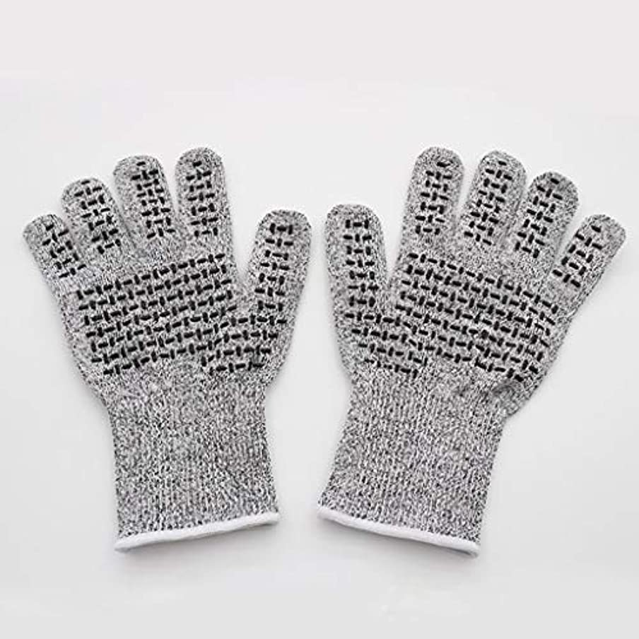おかしい対人正しいCONTDY 滑り止め保護手袋、抗切断肥厚手袋、商品の移動に適し、修理および耐久性 - 手袋