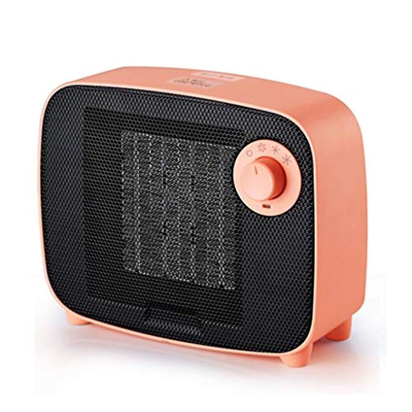 言い訳投票元に戻すポータブルPTCセラミックファンヒーターデスクトップ家庭用ラジエーターストーブ1500W複数の色 (色 : Pink)