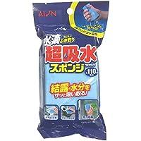 アイオン 水滴ちゃんとふき取り 超吸水スポンジブロック 110ml 843-B