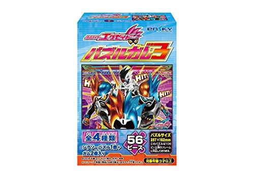 仮面ライダーエグゼイド パズルガム3 8個入りBOX(食玩)